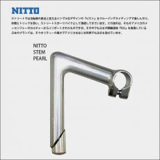 Nitto Pearl